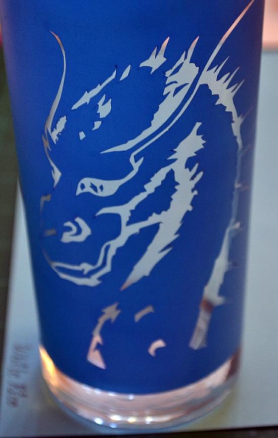 Saphira glass (pattern)